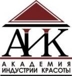 25-26 ноября курс - УСПЕШНЫЙ АДМИНИСТРАТОР