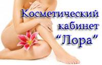 lora-shug