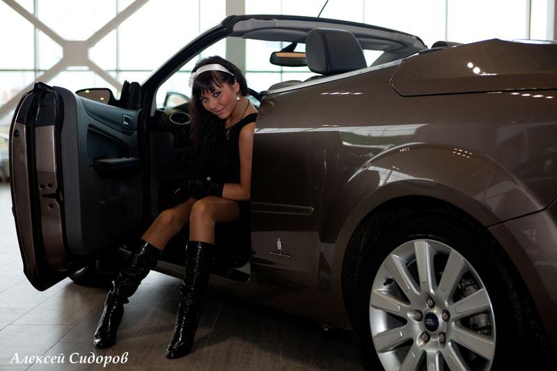 Вы просматриваете изображения у материала: Ford Party - Фотоотчет № 4