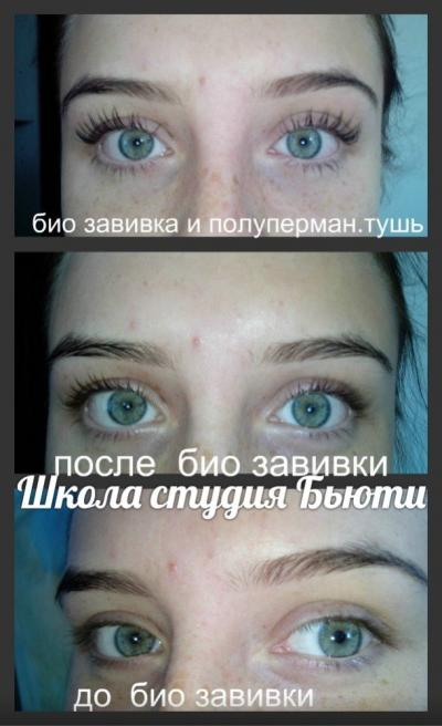 biozavivka-resnic2