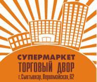 logo190